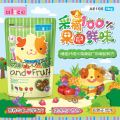 AE105 Alice Guinea Pig & Fruit 1kg (For Young )