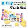 AE35 Alice Milky Cheese Ball