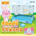 AE116 Alice Raddio Plus Rabbit Cage - Blue