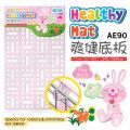 AE90 Alice Healthy Mat Pink