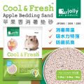 JP266/269/288 Jolly Bedding Sand (Apple)