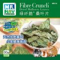 MH14 Mr. Hay Fibre Crunch®Dried Mulberry Leaves - 30g