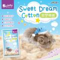 JP281 Jolly Sweet Dream Cotton 150g