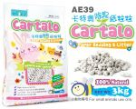 AE39 Alice Cartalo Paper Bedding & Litter 3kg