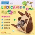 AE130 Ludica Puzzle Home for Hamsters (Little Kangaroo)
