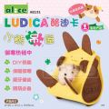 AE131 Ludica Puzzle Home for Golden Hamsters (Big Kangaroo)
