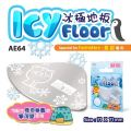 AE64 Alice Icy Floor