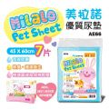 "AE66 Alice ""Milalo"" Pet Sheet - 7 sheets"