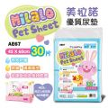 "AE67 Alice ""Milalo"" Pet Sheet - 30 sheets"