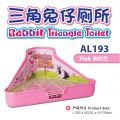 AL193 Alex Rabbit Triangle Toilet Pink
