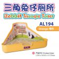 AL194 Alex Rabbit Triangle Toilet  Orange