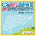 JP240 Jolly Rabbit Triangle Toilet Floor Grate (for AL192/193/194)