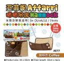 "AE77 Alice ""Affarri"" Hammock for Chinchilla (S) - Coffee"