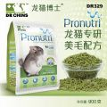 DR329 Dr. Bunny Pronutri Hair & Skin Formula for Chinchilla 900g