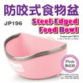 JP196 Jolly Steel-Edged Food Bowl - Pink