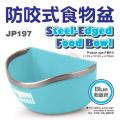 JP197 Jolly Steel-Edged Food Bowl - Blue