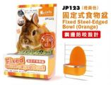 JP123 Jolly Fixed Steel-edged Bowl - Orange