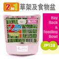JP138 Jolly 2-in-1 Hay Rack & Feeding Bowl Pink