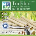 MH17 Mr. Hay® TruFibre™ Sweet Bamboo
