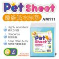 AM111 Pet Sheet (L) - 7 sheets