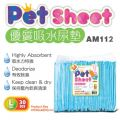 AM112 Pet Sheet (L) - 30 sheets