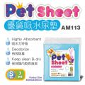 AM113 Pet Sheet (S) - 7 sheets