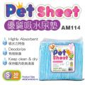 AM114 Pet Sheet (S) - 30 sheets