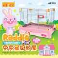 AE115 Alice Raddio Plus Rabbit Cage - Pink