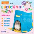 AE128 Ludica Puzzle Home for Hamsters (Blue Penguin)