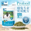 DR311  Dr.Bunny Young Rabbit Food 2.5kg