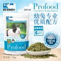 DR310  Dr.Bunny Young Rabbit Food 1kg