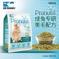 DR316 Dr. Bunny Pronutri Hair & Skin Formula for Adult Rabbit 900g