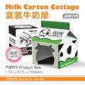 AM119 Milk Carton Cottage