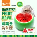 JP284 Jolly Hamster Fruit Bowl - Watermelon