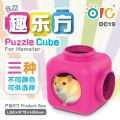 OC19 OIC Puzzle Cube for Hamster