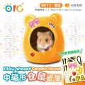 OC13 OIC Kitty-shaped Ceramic House (Orange) - M