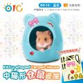 OC10 OIC Kitty-shaped Ceramic House (Blue) - M