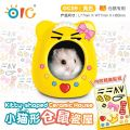 OC09 OIC Kitty-shaped Ceramic House (Yellow) - S