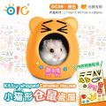 OC08 OIC Kitty-shaped Ceramic House (Orange) - S