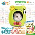 OC07 OIC Kitty-shaped Ceramic House (Green) - S