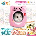 OC06 OIC Kitty-shaped Ceramic House (Pink) - S