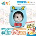 OC05 OIC Kitty-shaped Ceramic House (Blue) - S