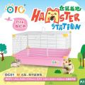 OC01 OIC Hamster Station Pink