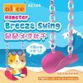 AE164 Hamster Breeze Swing