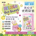 AE166 Milalo Pet Sheet 30's
