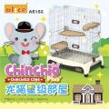 AE152 Alice Chinchio Plus+ Chinchilla Cage