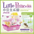 JP223E Jolly Little Princess (Minimal Packaging)