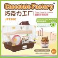JP228E Jolly Chocolate Factory (Minimal Packaging)