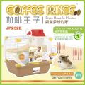 JP232E Jolly Coffee Prince (Minimal Packaging)
