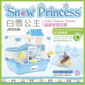 JP233E Jolly Snow White (Minimal Packaging)